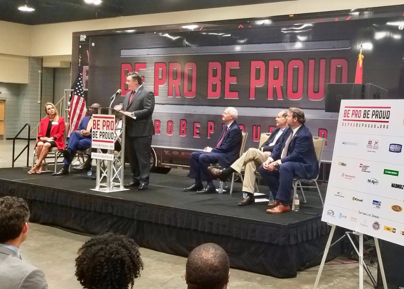 TheArkansas State Chamber of Commerce unveiled its second generation