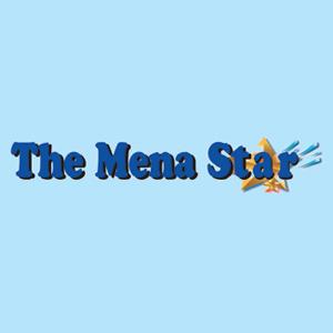 http://assets.inarkansas.com/48072/mena-star-logo.jpg