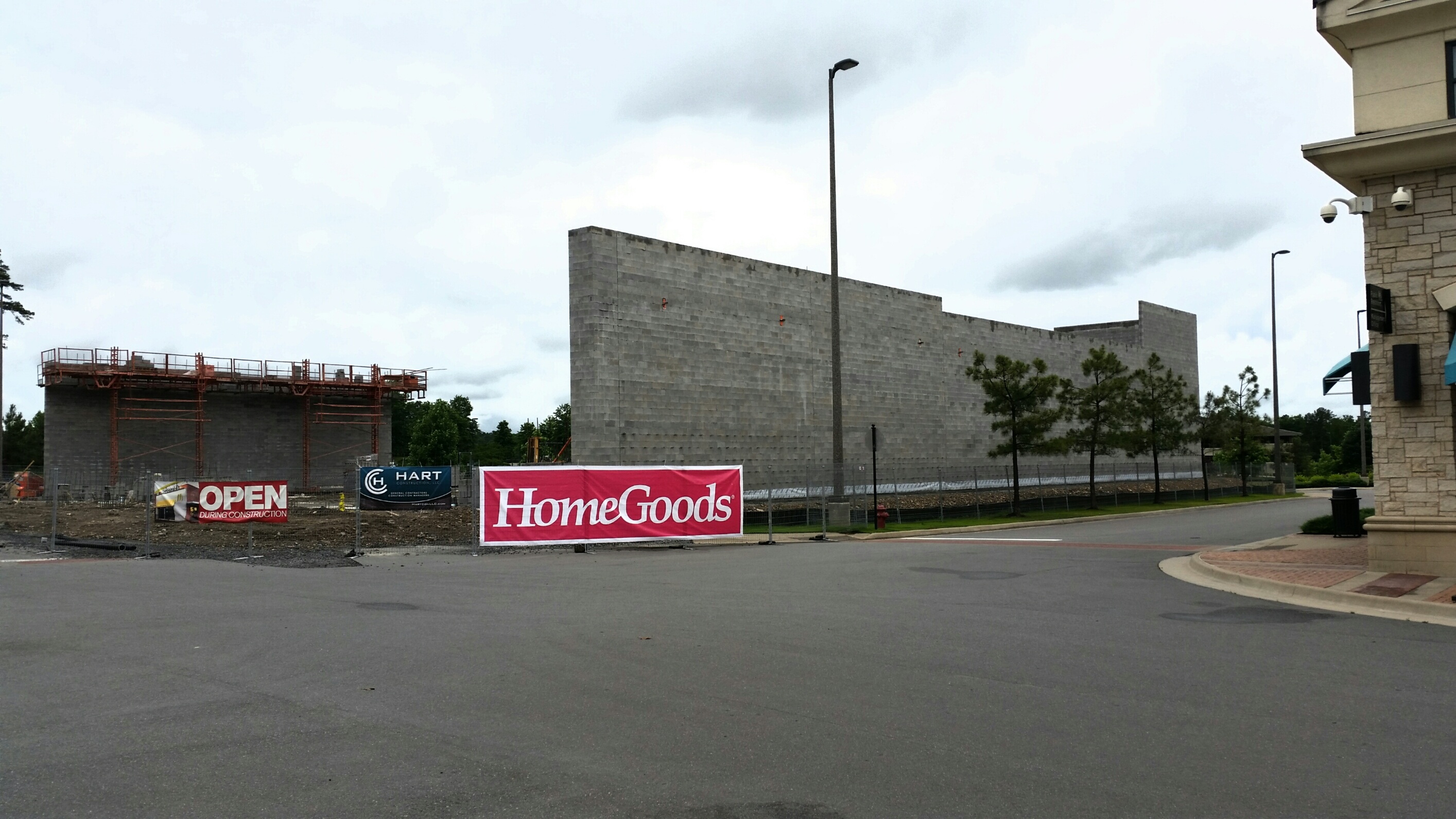HomeGoods At Promenade At Chenal