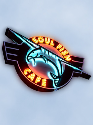 Soul fish caf on the line for august opening arkansas for Soul fish cafe